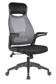 Halmar Solaris Office Chair Black/Grey