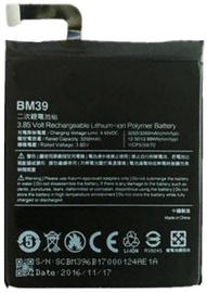 Xiaomi Original Battery For Mi 6 3350mAh