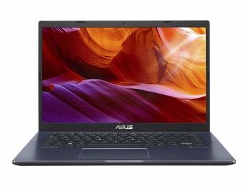 "Klēpjdators Asus ExpertBook P1 P1511CEA-BQ749, Intel® Core™ i3-1115G4, 8 GB, 512 GB, 15.6 """