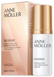 Сыворотка для лица Anne Möller Rosage Perfecting And Repairing Serum, 30 мл