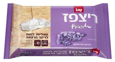 Sano Floor Fresh Lilac & Lavender Wet Wipes 40x70cm 10pcs