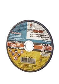 Luga Abrasiv Metal Cuting Disc 2x22x150mm 14A