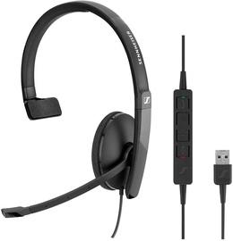 Наушники Sennheiser SC 130 USB MS, черный