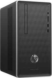 Stacionārs dators Hewlett-Packard Pavilion 590-p0033w, Intel HD Graphics