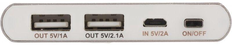 Ārējs akumulators Platinet 42667 Silver, 10000 mAh