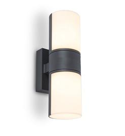 Светильник Lutec Cyra 5198101118, 2 шт., 15Вт, led, IP54, aнтрацит