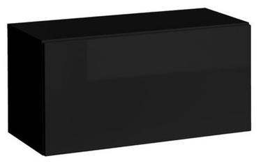 ASM Blox SW21 Cupbooard Hanging Cabinet Black
