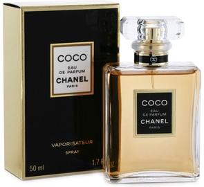 Парфюмированная вода Chanel Coco 50ml EDP