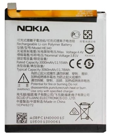 Nokia Original Battery For Nokia 7 2017 3000mAh OEM