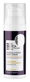 Крем для лица Natura Siberica Rhodiola Rosea Night Cream, 50 мл