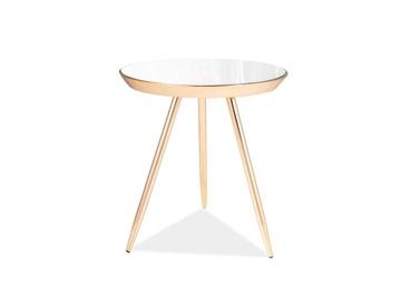 Kafijas galdiņš Signal Meble Bora C Gold, 420x420x460 mm