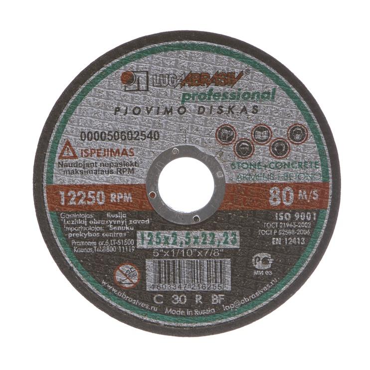 Griezēdisks akmenim Luga Abraziv 54S, 125x2,5x22mm