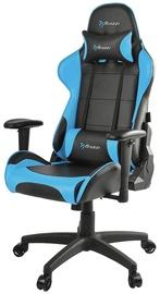 Spēļu krēsls Arozzi Verona V2 Blue