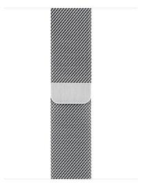 Apple Watch Series 4 40mm Milanese Loop