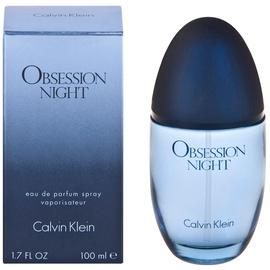 Парфюмированная вода Calvin Klein Obsession Night 100ml EDP