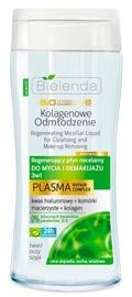 Kosmētikas noņemšanas līdzeklis Bielenda Biotech 7D Collagen Rejuvenation Regenerating Micellar Liquid, 200 ml