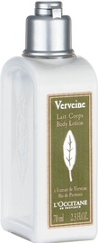 Лосьон для тела L´Occitane Verbena, 70 мл
