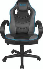 Игровое кресло Fury Avenger S