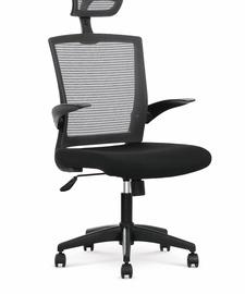 Офисный стул Halmar Valor Black