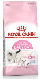 Royal Canin FHN Mother and Babycat 2kg