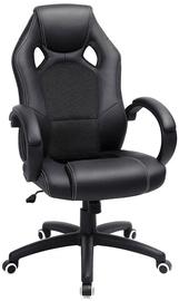 Офисный стул Songmics Office Chair, черный
