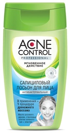 Fito Kosmetik Acne Control Salicylic Lotion 150ml