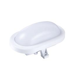 Gaismeklis HausHalt LED Lamp BL170 EP03 6W White
