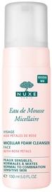 Kosmētikas noņemšanas līdzeklis Nuxe Micellar Foam Cleanser, 150 ml