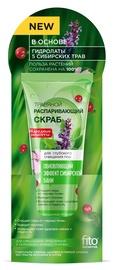 Скраб Fito Kosmetik Steaming Herbal Face Scrub 75ml