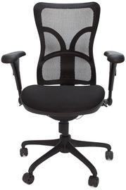 Biroja krēsls Chairman Executive 730 Black