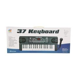 SN Electronic Keyboard 626021002