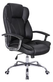 Biroja krēsls Songmics OBG57BUK, melna