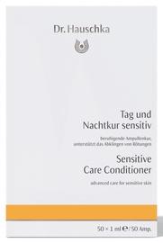 Сыворотка для лица Dr.Hauschka Sensitive Care Conditioner, 50x1 мл