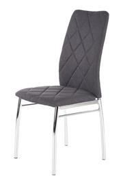 Ēdamistabas krēsls Halmar K309 Dark Grey, 1 gab.