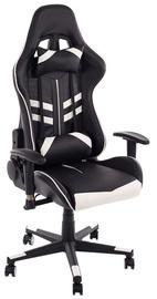 Игровое кресло Happygame 9206 White
