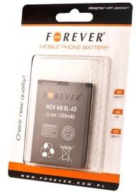 Forever Nokia BL-4D Analog Battery For E5/E7/E90/N97 mini 1350mAh