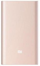 Xiaomi Mi Power Bank Pro 10000mAh Gold