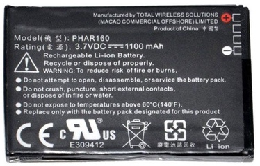 HTC BA S320 Original Battery 1100mAh