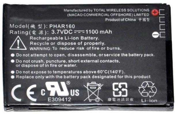 HTC BA S320 Original Battery 1100mAh