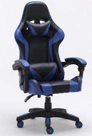 Spēļu krēsls Top E Shop Remus, zila/melna