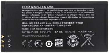 Nokia Original Battery For Microsoft Lumia 730/735 Dual/LTE 2220mAh
