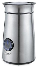 Кофемолка Maestro MR455, нержавеющей стали