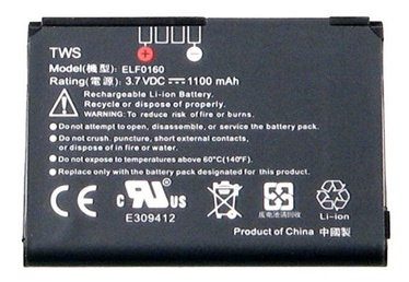 HTC BA S230 Original Battery 1100mAh