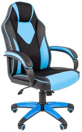 Spēļu krēsls Chairman Game 17, zila/melna