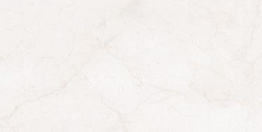 Geotiles Tirso Floor Tiles Rect 60x120cm Sand