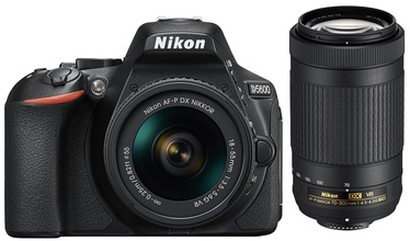 Nikon D5600 + AF-P DX NIKKOR 18-55mm VR + AF-P DX NIKKOR 70-300mm VR