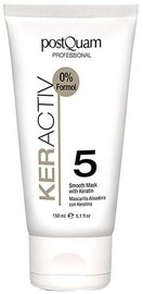 Маска для волос PostQuam Professional Keractiv Smooth With Keratin, 150 мл