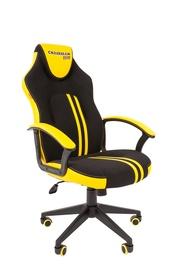 Spēļu krēsls Chairman 26, melna/dzeltena