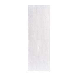 Cersanit Livi Cream Wall Tiles 200X600mm W339-016-1