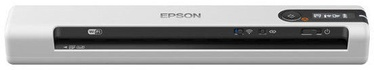 Skeneris Epson Workforce DS-80W
